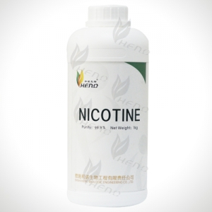 ≥99.5  Pure nicotine  supplier